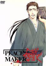 PEACE MAKER 鐵-七-(通常)(DVD)
