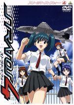 ストラトス・フォー 4(通常)(DVD)