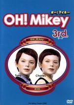オー!マイキー(3)(通常)(DVD)