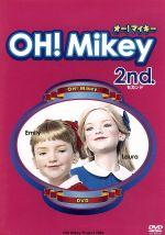 オー!マイキー(2)(通常)(DVD)