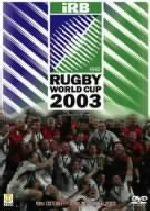 ラグビーワールドカップ2003 プレミアムBOX(通常)(DVD)