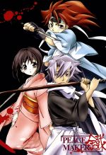 PEACE MAKER 鐵-九-プレミアムBOX(通常)(DVD)