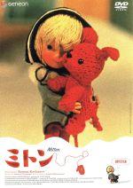 ミトン(通常)(DVD)