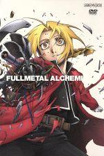 鋼の錬金術師 vol.7(通常)(DVD)