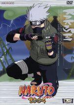 NARUTO-ナルト-2nd STAGE 2004 巻ノ八(通常)(DVD)