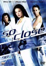 クローサー(通常)(DVD)