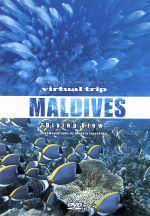 virtual trip MALDIVES Diving View(通常)(DVD)