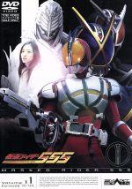 仮面ライダー555(ファイズ) Vol.11(通常)(DVD)
