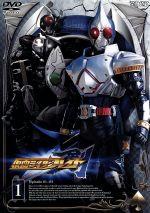 仮面ライダー剣 VOL.1(通常)(DVD)