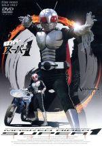 仮面ライダースーパー1 VOL.2(通常)(DVD)
