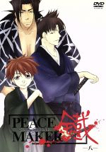 PEACE MAKER 鐵-八-(通常)(DVD)