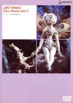 イジィ・トルンカ作品集 Vol.5(通常)(DVD)