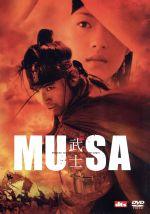 MUSA-武士-特別版(通常)(DVD)