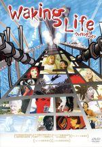 ウェイキング・ライフ(通常)(DVD)