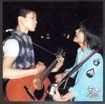 えんぴつで作る歌(初回限定盤)(紙ジャケット仕様)(CCCD)(DVD1枚付)(通常)(CDA)