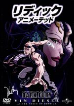 リディック アニメーテッド(通常)(DVD)