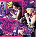 松浦亜弥コンサートツアー2004春~私と私とあなた~(通常)(DVD)