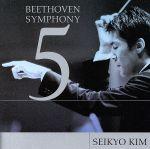 ベートーヴェン:交響曲第5番《運命》 エグモンド序曲(通常)(CDA)