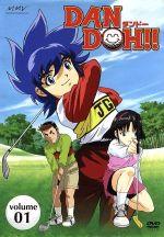 DAN DOH!! VOL.1(通常)(DVD)