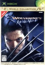 X2 Wolverine's Revenge(ワールドコレクション)(ゲーム)