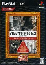 SILENT HILL2 最期の詩 コナミ殿堂セレクション(再販)(ゲーム)
