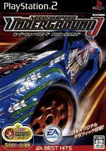 ニード・フォー・スピード アンダーグラウンドJ EA BEST(再販)(ゲーム)