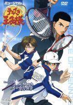 ミュージカル テニスの王子様 Remarkable 1st Match 不動峰(通常)(DVD)