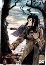 灰羽連盟 COG.5(通常)(DVD)