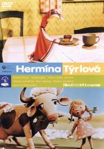 ヘルミーナ・ティールロヴァー「結んだハンカチ」(通常)(DVD)