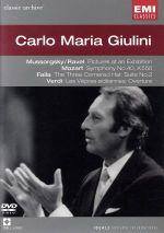 クラシック・アーカイヴ カルロ・マリア・ジュリーニ(通常)(DVD)