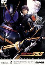仮面ライダー555(ファイズ) Vol.12