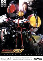 仮面ライダー555(ファイズ) Vol.13(通常)(DVD)