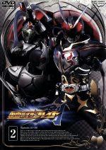 仮面ライダー剣 VOL.2(通常)(DVD)