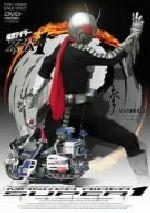 仮面ライダースーパー1 VOL.3(通常)(DVD)