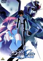 機動戦士ガンダムSEED スペシャルエディション 虚空の戦場(通常)(DVD)
