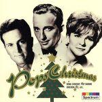ポップス・クリスマス(CDS)