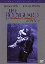 ボディガード スペシャル・エディション(通常)(DVD)