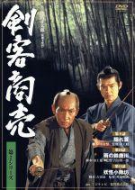 剣客商売 第2シリーズ 第5巻(通常)(DVD)