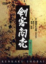 剣客商売 第2シリーズ DVD-BOX(外箱付)(通常)(DVD)