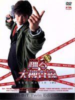 踊る大捜査線 THE MOVIE【1】【2】Hi-BiT Twin Edition(通常)(DVD)