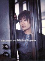 "Kimeru's music&movie Selection""first premium""(通常)(DVD)"