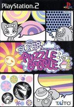 スーパーパズルボブル(ゲーム)