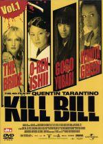 キル・ビル Vol.1&2 ツインパック(通常)(DVD)