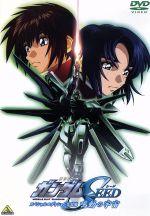 機動戦士ガンダムSEED スペシャルエディション完結編 鳴動の宇宙(通常)(DVD)