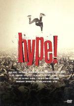 hype!(通常)(DVD)