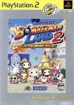 ボンバーマンランド2 PS2 the Best(再販)(ゲーム)