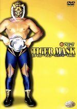 初代タイガーマスク~猛虎伝説~Vol.1(通常)(DVD)
