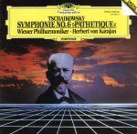 チャイコフスキー:交響曲第6番ロ短調《悲愴》(CDA)