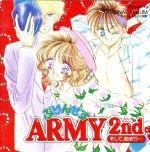 ぷりんせすARMY2nd 【2CD】(通常)(CDA)