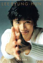 イ・ビョンホン L.B.H DVD-BOX((ブックレット付))(通常)(DVD)